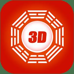 福彩3D预测大师...