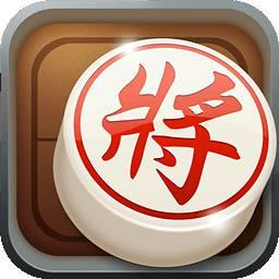 中国象棋网络版...