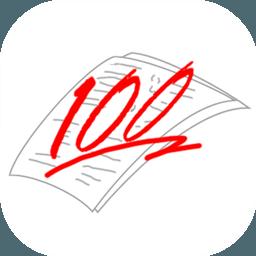 注册会计师资格考试全能助手-税法部分