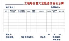 2012年度计划生育协会工作年终总结