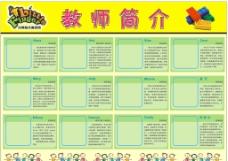 幼儿园中班教师个人工作总结