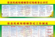 邮政车体广告策划方案范文