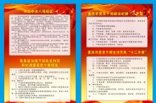 县政务信息公开制度(试行)