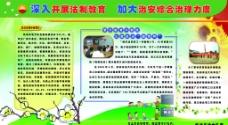 医院2013年法制宣传教育工作计划范文