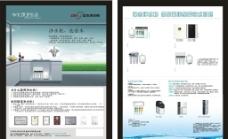 中国移动139 i联系 手机客户端 S60 3rd