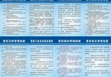 县畜牧中心2012年上半年三帐制度汇报