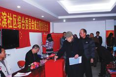 街道社区党组织换届选举工作方案范文