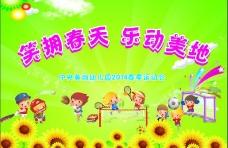 幼儿园迎六一庆祝活动策划方案范文