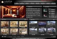 中国新华装修装饰源码 6.0