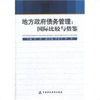 宁志地方政府网站管理系统 3.10 bulid1014