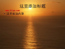 蓝色夕阳网正版...