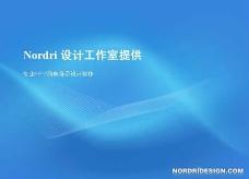 蓝色商务公司网站(XDcms内核) 1.0