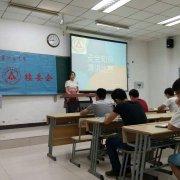 大学生喜迎十八大主题演讲