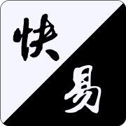 易君QQ号码