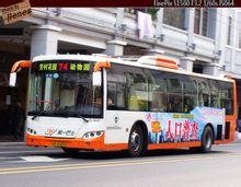 广州 pybus 公交...