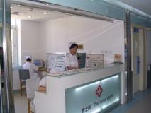 宁夏回族自治区建筑施工企业农民工劳动合同书