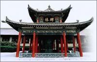 陕西西安碑林博物馆导游词