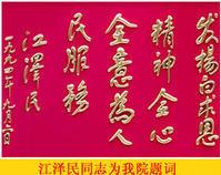 医院纪念中国共产党成立90周年活动方案