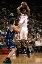 毕业班篮球定点投篮比赛实施方案范文