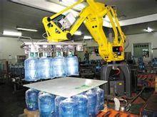 生产饮水机工作...