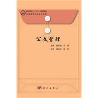 文樾文具企业经营管理软件专业版