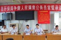 县质量技术监督局政务信息工作考核办法