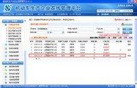 资料大师市政工程资料管理系统2006