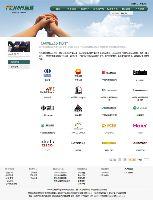 飞马企业网站系统 4.0