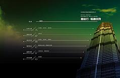 淡绿色高端大气科技企业模板