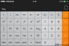 HugeCalc 超大整...