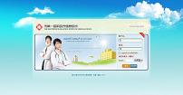 社区医疗服务管理系统