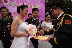 国庆节集体婚礼策划方案范文