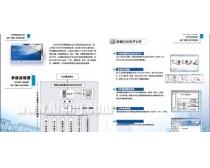欣欣小秘公文管理系统