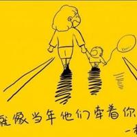 感恩父母主题班队会活动方案范文