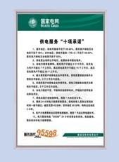 质量技术监督局法律法规学习宣传制度