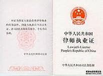 好律师网-9万条全国法律法规