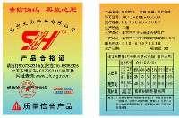 北京市肥料买卖合同范文