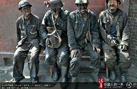 煤矿工人个人工作计划