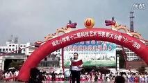 """庆""""六一""""暨第十四届艺术节活动方案"""
