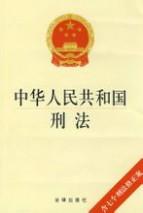 人民法院减刑执行通知书(有期徒刑、拘役、管制减刑用)范文