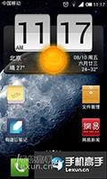 MIUI米柚 Samsung T959手动卡刷包V2.3开发版增量包 2.3.2-
