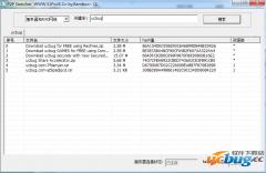 渝海中英文在线翻译工具源码