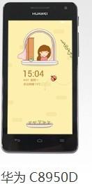 MIUI米柚 华为 Honor手动卡刷包V4开发版增量包 2.12.14-3.