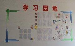 中心小学三年级三班班主任工作总结