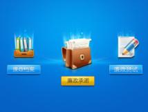 千博政府网站管理系统 2015 Build1208