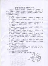 政府采购供货合同(网络安全隔离卡)范文
