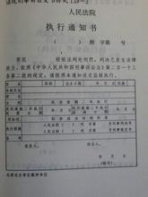 保险公司民事上诉状范文