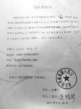 北京市委托代办个人委托存档人员参加社会保险事务协议书范