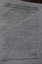 最高人民法院死刑复核裁定书范文