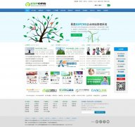 易思ESPCMS企业网站管理系统 5.8.14.02.12